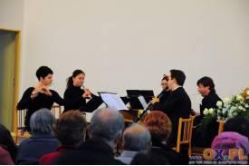 XXI Międzynarodowa Dekada Muzyki ... Dzień piąty