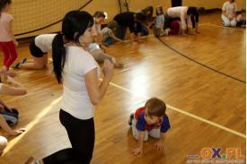 Gimnastyka Korekcyjna wg Weroniki Sherbone