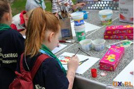 Strumień: Piknik Rybacki