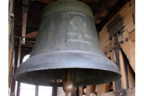 Dzwon Zygmunt fot. Wikipedia