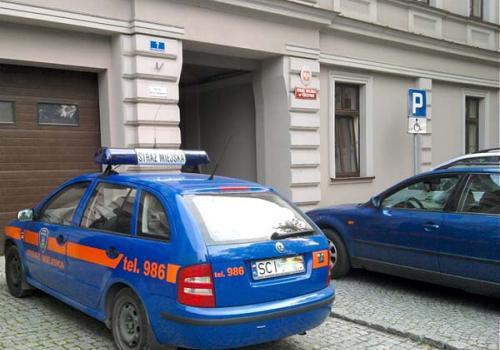 Fot: Sprawców pobicia ujęli Strażnicy Miejscy z Cieszyna. Fot:  www.um.cieszyn.pl/
